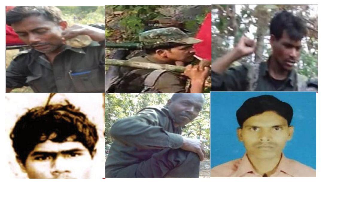 Jharkhand Crime News : लातेहार में 23 हार्डकोर इनामी नक्सलियों का पोस्टर जारी, सूचना देने वाले को मिलेगा इनाम