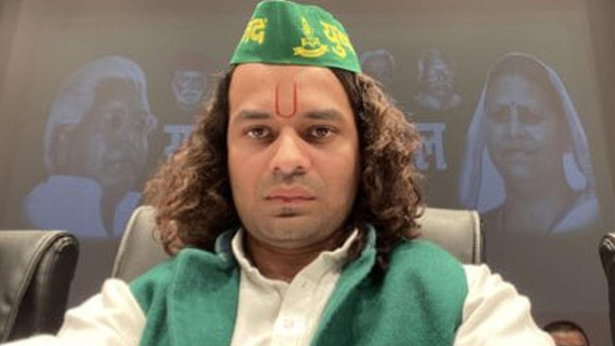 छात्र राजद की तरह तेज प्रताप यादव ने बनाया अपना नया संगठन, यूपी चुनाव में दिखाएंगे पावर, नियुक्त किया अध्यक्ष