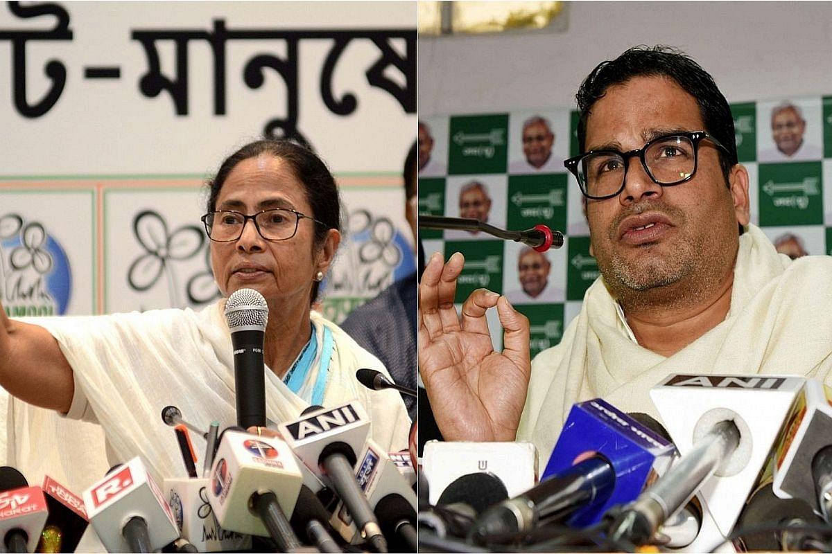 West Bengal Election 2021: TMC सांसद ने राज्यसभा से दिया इस्तीफा तो JDU ने प्रशांत किशोर पर चलाया 'तीर', दीदी को याद दिलाया जलजला