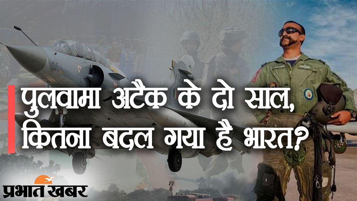 पुलवामा अटैक के दो साल, जब घिनौनी हरकत से नाराज भारत ने पाकिस्तान में किया एयर स्ट्राइक, आज भी कांपता है दुश्मन