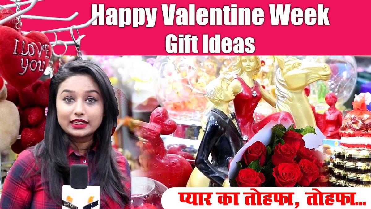 Happy Chocolate Day 2021: देखें दिन के अनुसार मार्केट में Valentine Week के लिए क्या-क्या है खास Gift Items