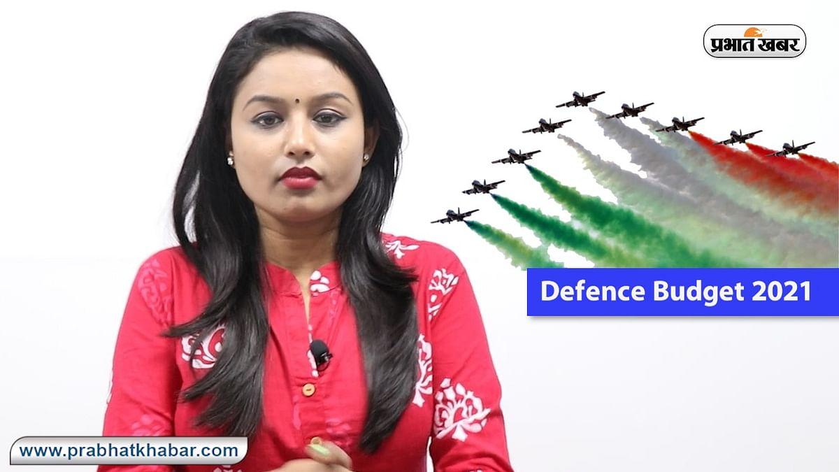 Budget 2021: तीनों सेना के आधुनिकीकरण के Nirmala Sitharaman ने कितने करोड़ दिए?