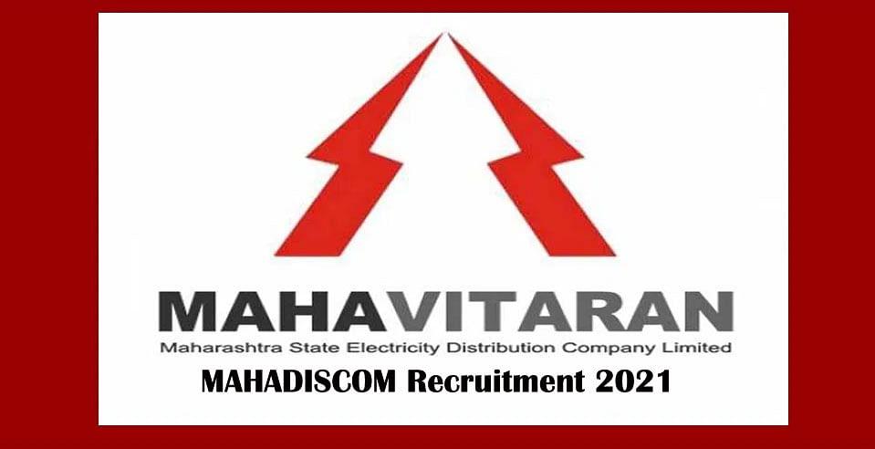 MAHADISCOM Recruitment 2021: 12वीं पास छात्रों को मिल रहा है बिजली विभाग में काम करने का मौका ऐसे करें आवेदन