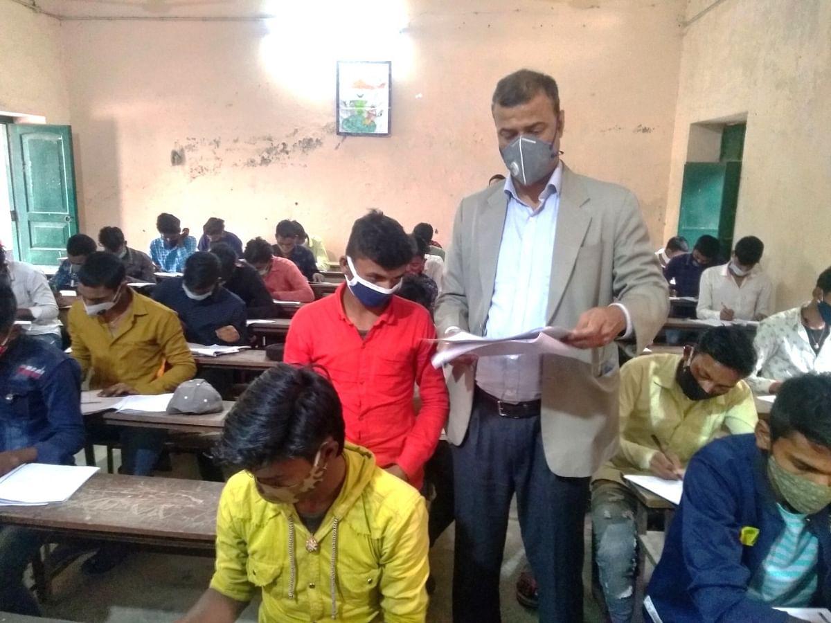 BSEB Bihar Board Exam Result: बिहार बोर्ड  मैट्रिक-इंटर की कॉपी जांच की तिथि में बदलाव, जानिए कब तक आएगा रिजल्ट ?