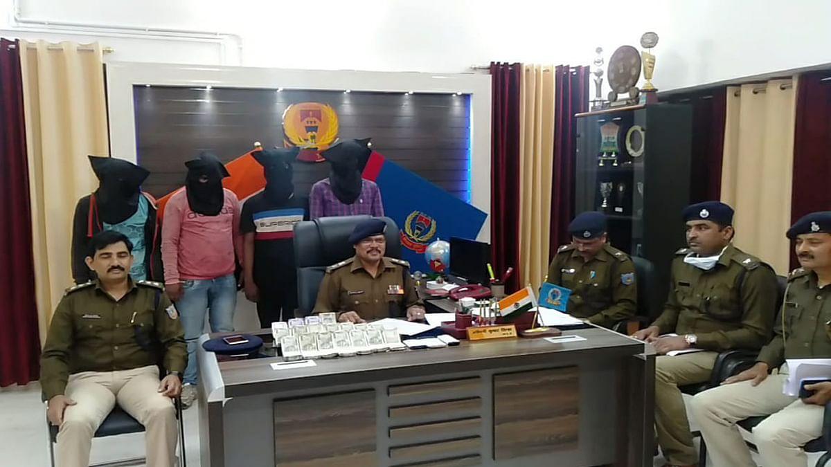 Jharkhand Crime News : देवघर के जसीडीह में पेट्रोल पंप कर्मी से लूटकांड का खुलासा, 4 आरोपी गिरफ्तार, जानें बिहार- बंगाल कनेक्शन