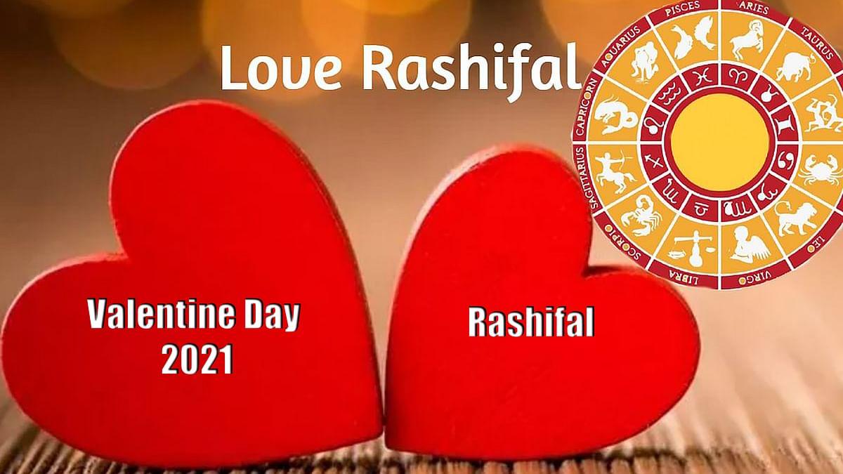 Valentine Day Rashifal: वृषभ, मिथुन, कर्क, कन्या राशि के जातकों के लिए यह वैलेंटाइन होगा बेहद रोमांटिक, कुंभ को मिल सकता है प्यार में धोखा