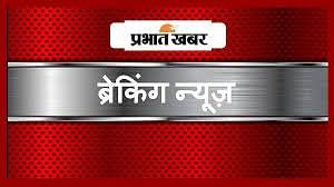 Breaking News : महाराष्ट्र में कोरोना केस में कमी 26,616 नये मामले, 48,211 हुए स्वस्थ, 516 की मौत