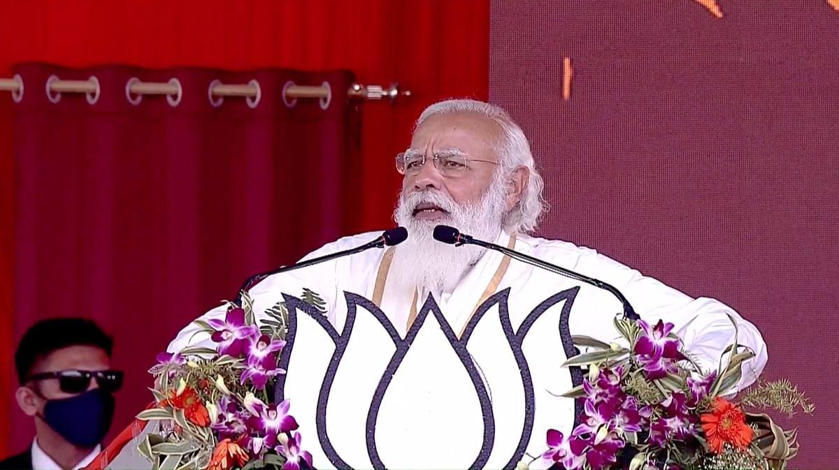 PM Modi LIVE : आमरा आसोल पोरिबर्तन चाही- विधानसभा चुनाव की घोषणा से पहले पीएम मोदी ने हुगली में दिया नारा