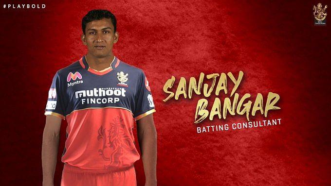 IPL Auction : संजय बांगड़ इस सीजन में RCB के लिए करेंगे ये बड़ा काम, क्या कोहली की टीम कर पायेगी कोई कमाल?