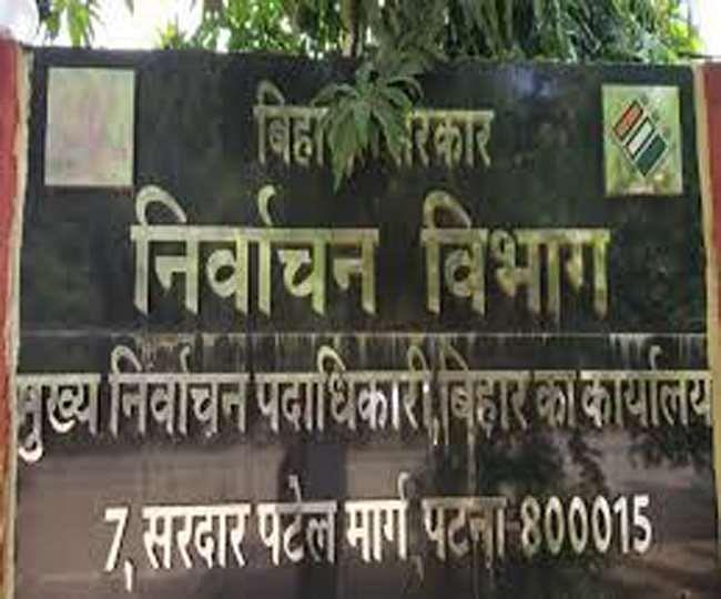 Bihar Panchayat Chunav 2021: 'गांव की सरकार' के लिए EVM खरीद की तैयारी तेज, मुखिया समेत सभी प्रत्याशियों के लिए सिंबल फिक्स