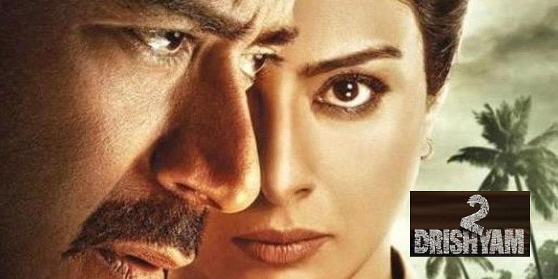 Drishyam 2 : अजय देवगन और तब्बू कर रहे हैं दृश्यम 2 की तैयारी, इस बार ये डायरेक्टर संभालेंगे डायरेक्शन की कमान