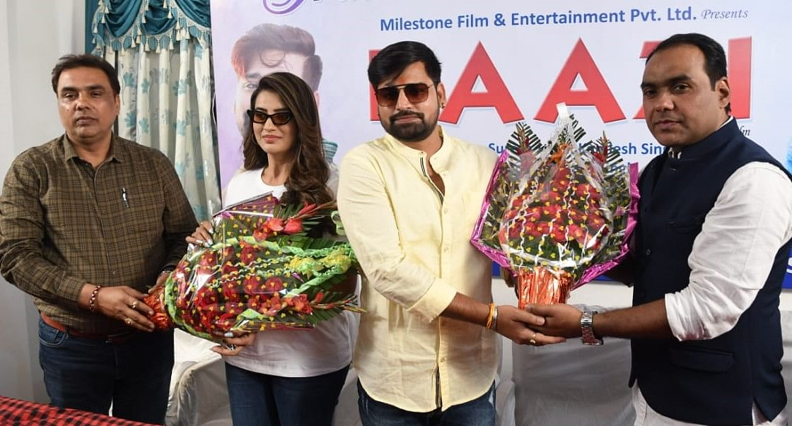 राकेश मिश्रा के साथ अक्षरा सिंह की 'बाजी', अपकमिंग फिल्म का ऐलान, रांची में शूटिंग
