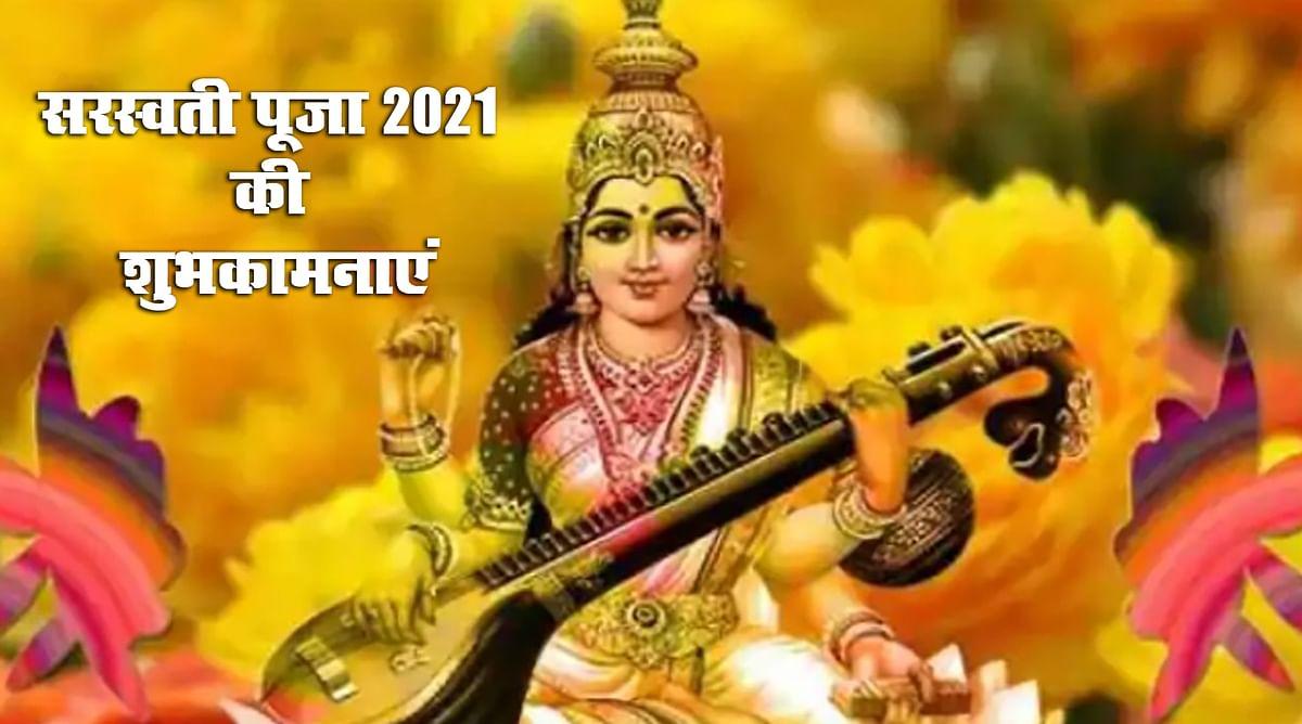Happy Saraswati Puja 2021 Ki Subhkamnaye, Wishes, Images, Quotes, Messages, SMS, Greetings, HD Photos, Wallpaper7