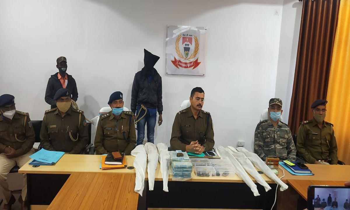 Jharkhand Crime News : लातेहार में नक्सली नरेश गंझू गिरफ्तार, लेवी वसूलने की बना रहा था योजना