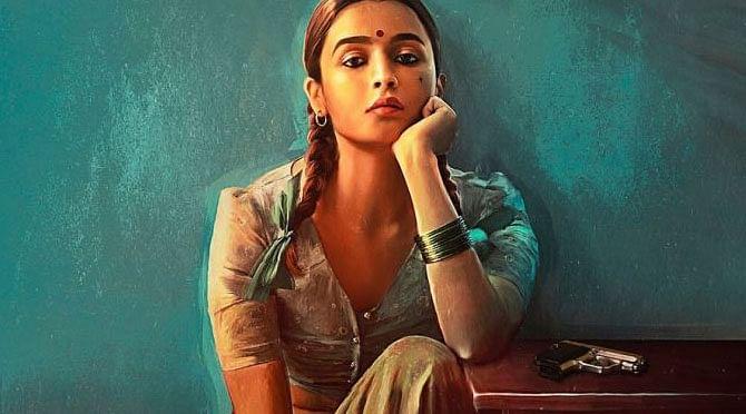 Alia Bhatt से पहले भी अपने ऐसे किरदार से धाक जमा चुकी हैं ये एक्ट्रेस. . .
