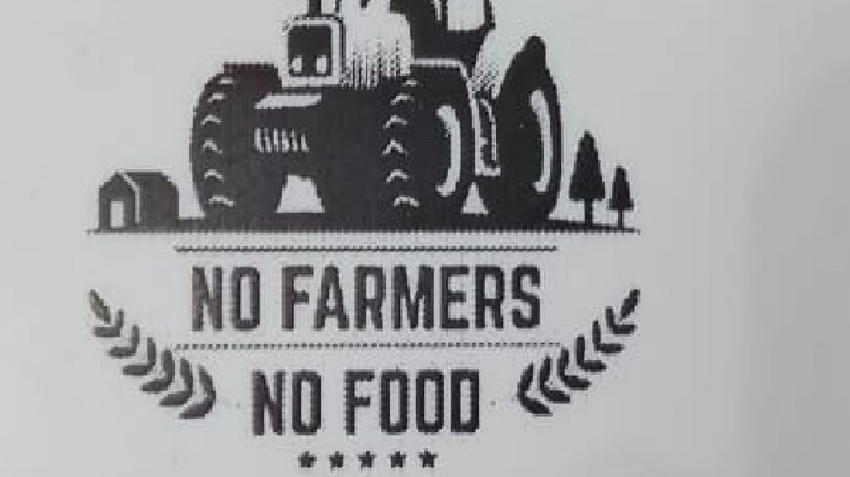Kisan Andolan News :  शादी के कार्ड में किसानों के समर्थन में स्लोगन, इन जगहों पर बढ़ रहा है ट्रेंड