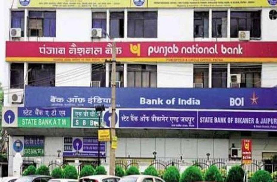 15 और 16 को बंद रहेंगी बिहार की 7620 बैंक शाखाएं, हड़ताल पर जायेंगे 50 हजार बैंक कर्मचारी
