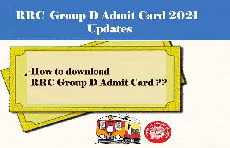 RRC Group D Admit Card 2021 Updates: 10वीं पास छात्रों को रेलवे विभाग दे रहा है सरकारी नौकरी करने का मौक, ऐसे करें तैयारी तो मिलेगी सफलता