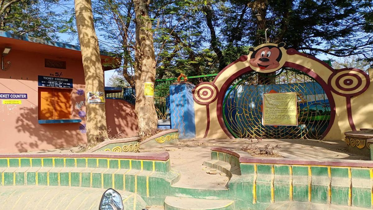 Jharkhand News : चाईबासा में एक मार्च से नहीं खुलेंगे पार्क, जानें क्या है कारण