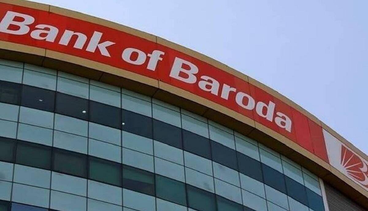 1 मार्च से बड़ा बदलाव करने जा रहा है बैंक ऑफ बड़ौदा, लेनदेन जारी रखने के लिए आपको करना होगा ये काम...
