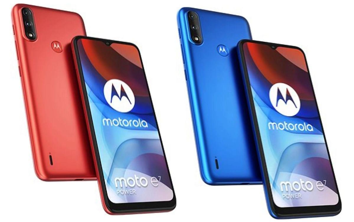 Moto E7 Power: 5000mAh की बैटरी और ड्यूल कैमरा सेटअप के साथ आया मोटोरोला का सस्ता स्मार्टफोन