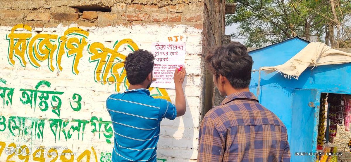 Purbi Medinipur चुनाव 2021 : पूर्वी मेदिनीपुर में खत्म हुआ पहले चरण का मतदान