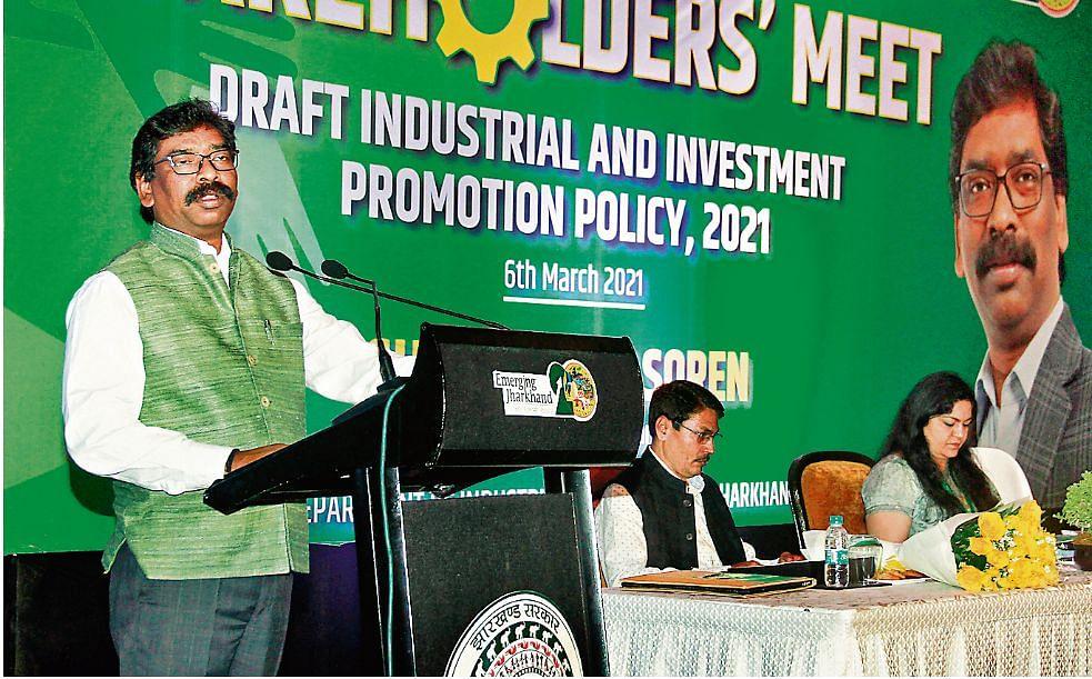 इमर्जिंग झारखंड से बदलेगी झारखंड की तस्वीर, सीएम हेमंत ने कहा- राज्य में लगायें उद्योग सरकार देगी साथ