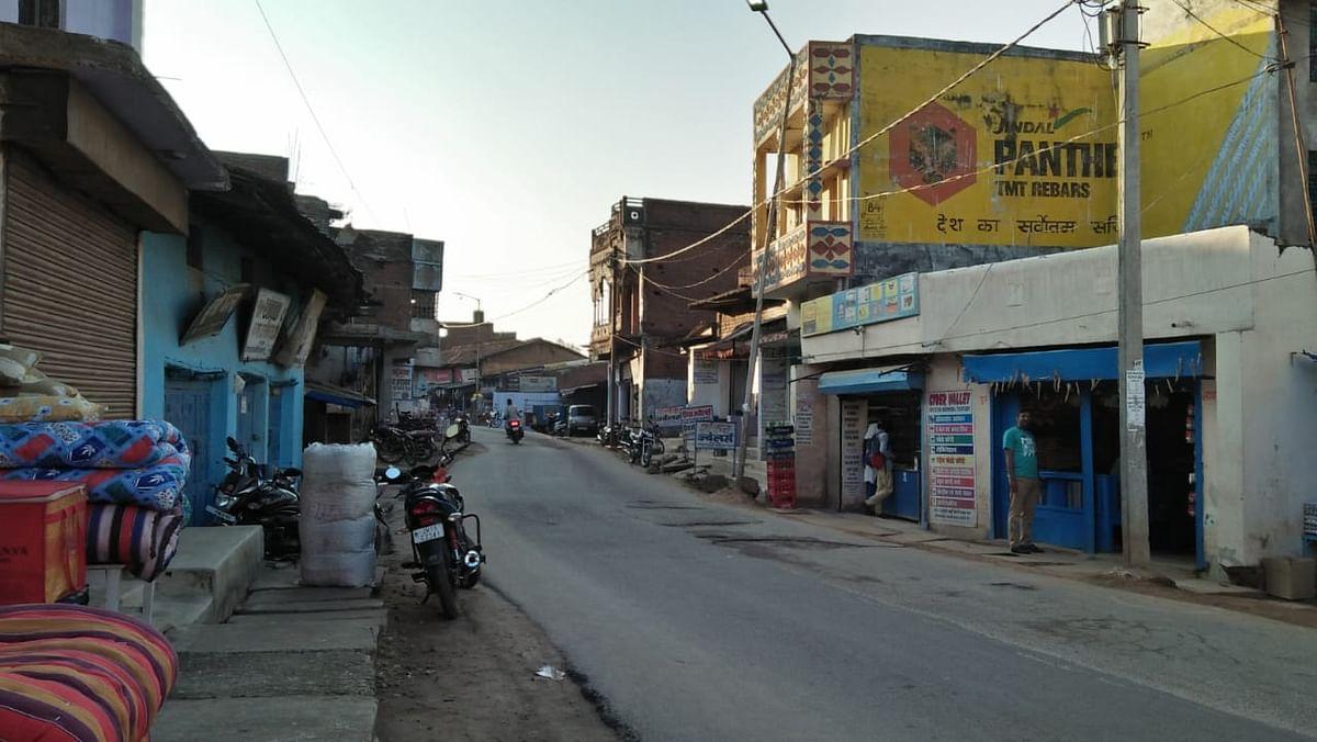 Jharkhand News : लातेहार में फोरलेन बाइपास रोड के निर्माण का रास्ता साफ, ट्रैफिक जाम से मिलेगी मुक्ति, बिहार एवं यूपी का सफर होगा आसान