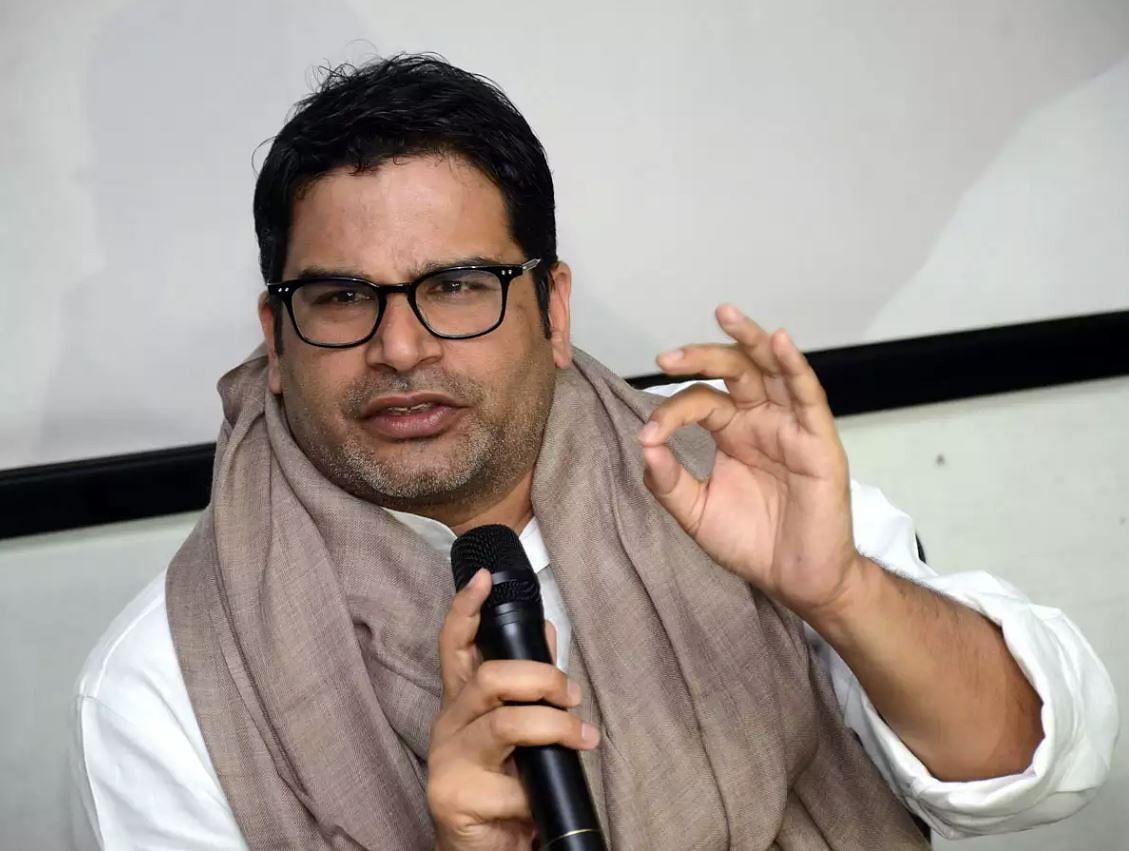 Prashant kishor: बंगाल में ममता बनर्जी तो पंजाब में अमरिंदर सिंह, TMC और कांग्रेस के लिए क्या कमाल करेंगे प्रशांत किशोर?