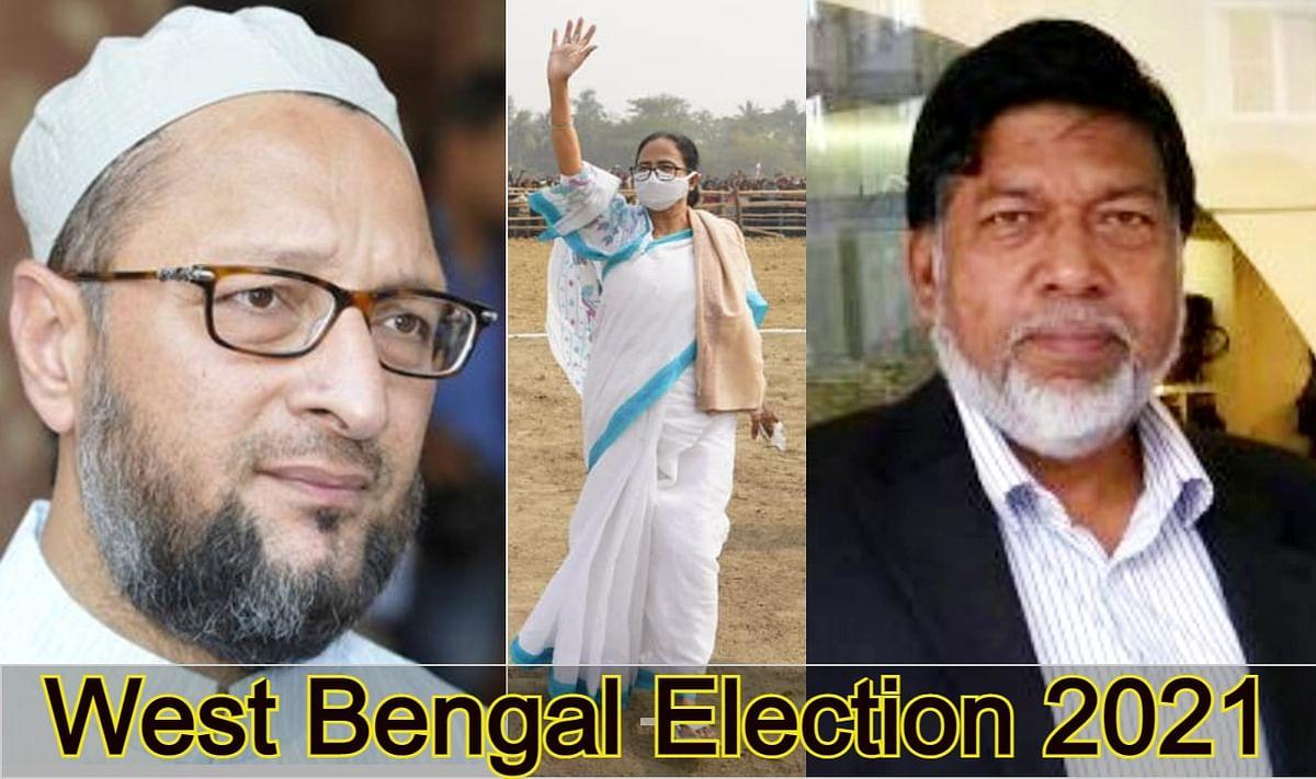 Bengal Chunav 2021: AIMIM चीफ ओवैसी आये थे ममता की TMC को हराने, अब लगे गठबंधन के लिए गिड़गिड़ाने