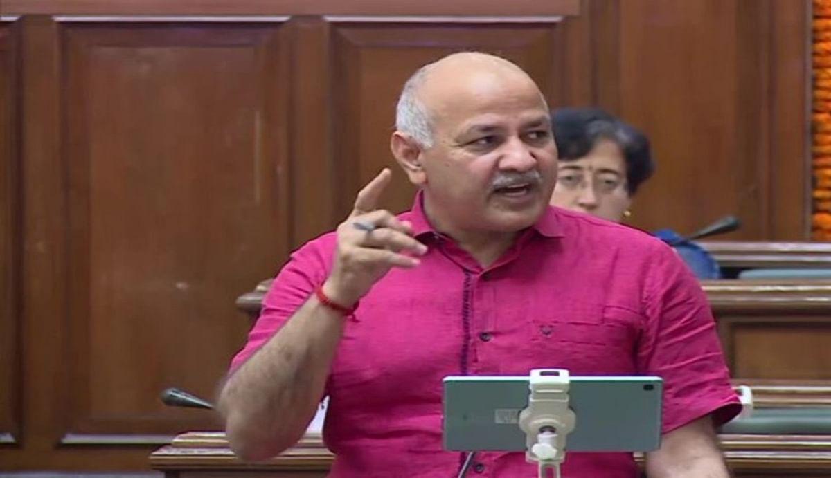 Delhi Budget 2021 : सरकारी स्कूलों में लगेगी देशभक्ति की क्लास, दिल्ली वाले करेंगे सिंगापुर की बराबरी, देखें मनीष सिसोदिया का बजट Video