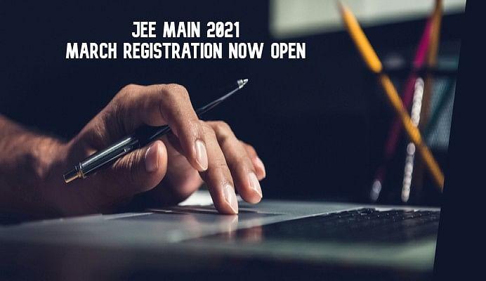JEE Main 2021: जेईई मेन के दूसरे सेशन का रजिस्ट्रेशन शुरू, इस दिन से शुरू होगी परीक्षा