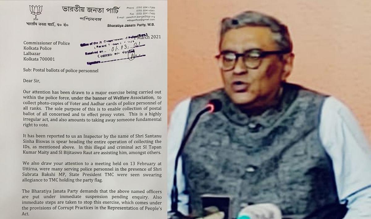 बंगाल चुनाव में फर्जी मतदान की तैयारी, जमा करायी जा रही पुलिसकर्मियों के आधार और वोटर कार्ड की कॉपी, भाजपा का आरोप