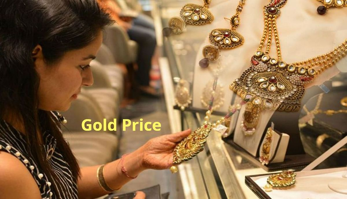 Gold Price Forecast : सोना पार करेगा 50 हजार का भाव ? घर में है शादी तो जल्दी करें खरीदारी