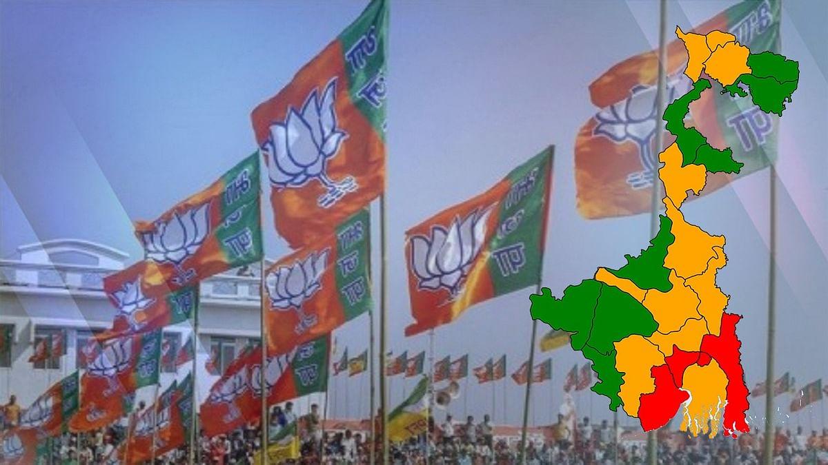 Bengal News: दिनहाटा में हुए BJP नेता की हत्या के खिलाफ कार्यकर्ताओं ने किया विरोध-प्रदर्शन