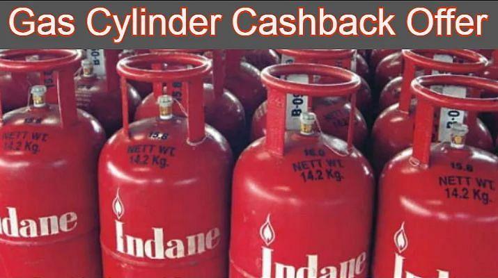 LPG Cylinder Booking : इस आसान तरीके से बुक करें रसाेई गैस सिलिंडर, पाएं बड़ी छूट