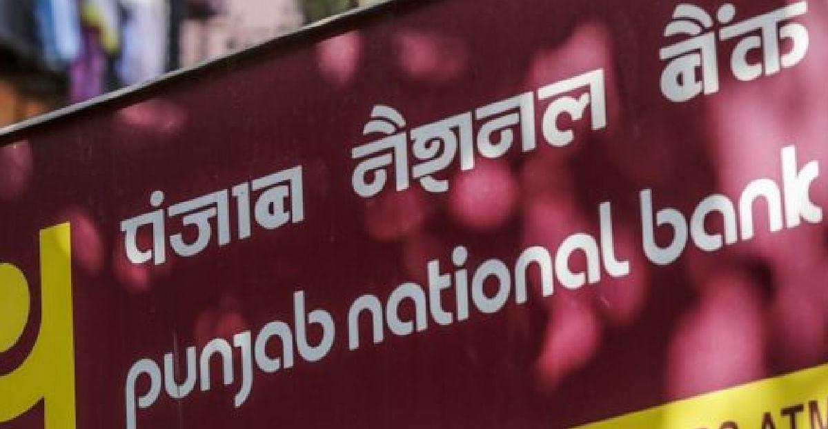 Bank News : PNB के ग्राहक 31 मार्च से पहले करा लें ये जरूरी काम, नहीं तो लेन-देन में होगी भारी परेशानी