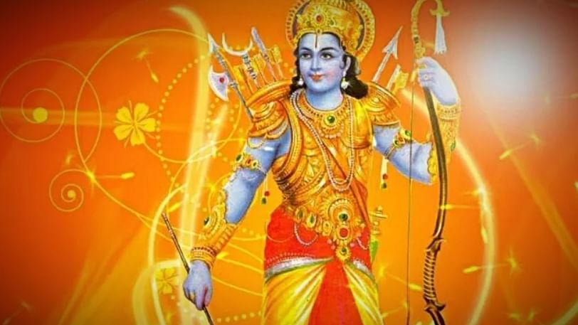 Ram Navami 2021 Date: चैत्र नवरात्र के समाप्त होते ही 21 अप्रैल को राम नवमी, जानें इस पर्व का महत्व, मान्यताएं व शुभ मुहूर्त