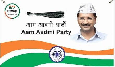 विधानसभा चुनाव 2022: हिमाचल प्रदेश में सभी 68 सीटों पर चुनाव लड़ेगी आम आदमी पार्टी