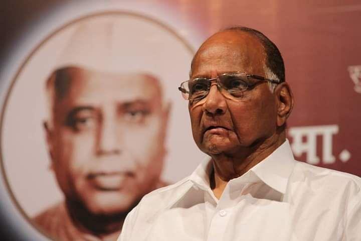Bengal Chunav 2021 : अब दिग्गज नेता Sharad Pawar का दावा, बंगाल में बीजेपी को मिलेगी करारी हार