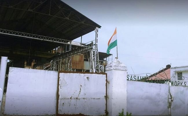 Bihar News: सासामुसा चीनी मिल ने नहीं लौटाया 68 करोड़ का कर्ज, सेंट्रल बैंक ने लगाया गोदाम में ताला
