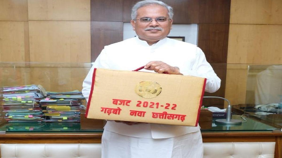Chhattisgarh Budget 2021 : भूपेश बघेल ने पेश किया छत्तीसगढ़ का बजट, युवाओं को नौकरी, किसानों के लिए नवीन न्याय योजना की शुरुआत