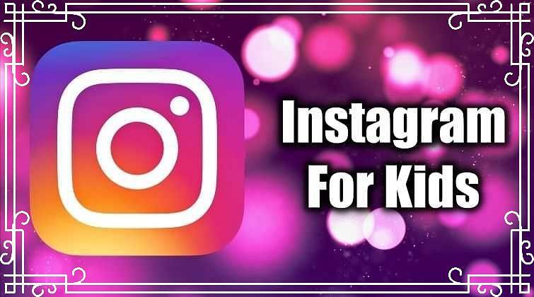 Instagram Junior: 13 साल से छोटे बच्चों के लिए आ रहा इंस्टाग्राम का नया अवतार, जानें कैसे करेगा काम