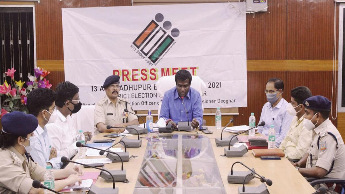 Madhupur By Election 2021 : 409 बूथों पर 17 अप्रैल को डाले जायेंगे वोट, देवघर जिले में आदर्श आचार संहिता लागू