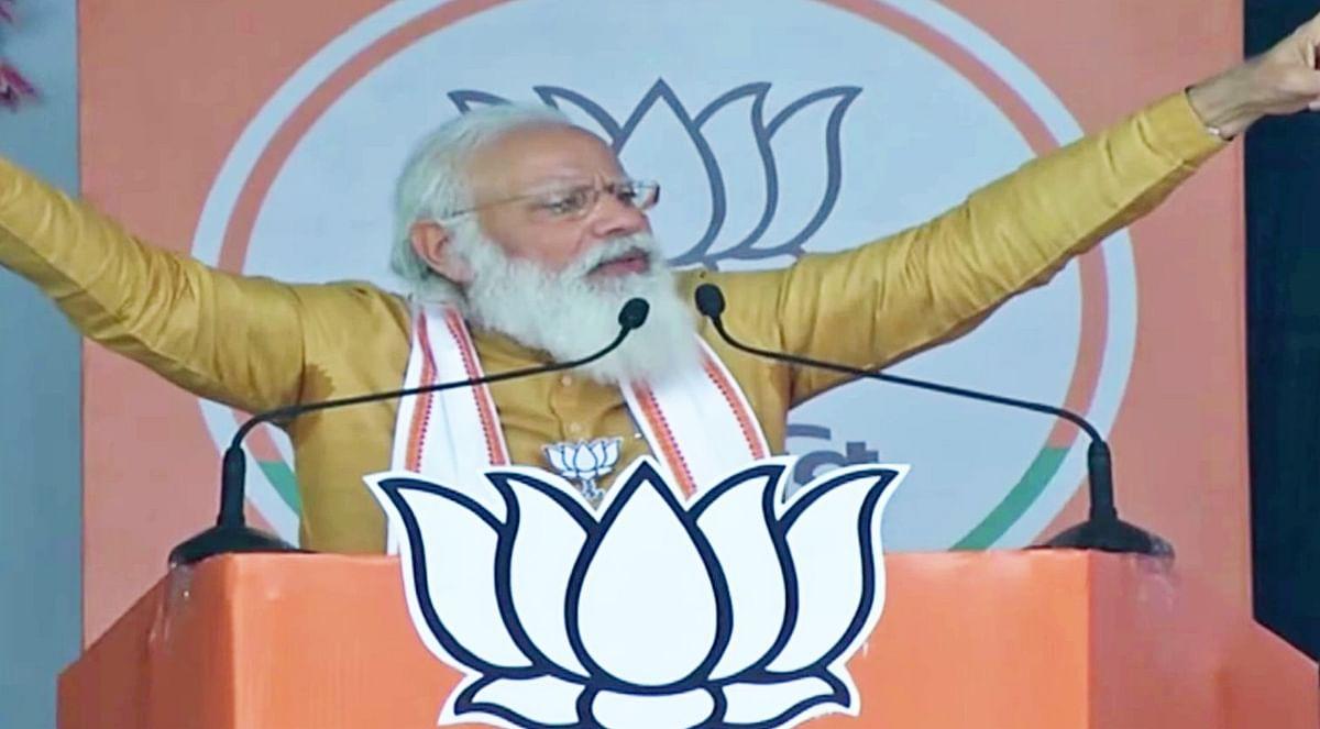 कांथी में बोले पीएम मोदी - इस देश में कोई बाहरी नहीं, हम सब भारत माता की संतान
