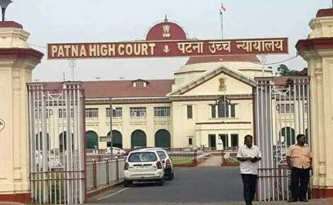 Bihar News: अंग्रेजों के बनाये 134 साल पुराने कानून को बिहार ने बदला, सिविल न्यायालय विधेयक- 2021 हुआ पारित