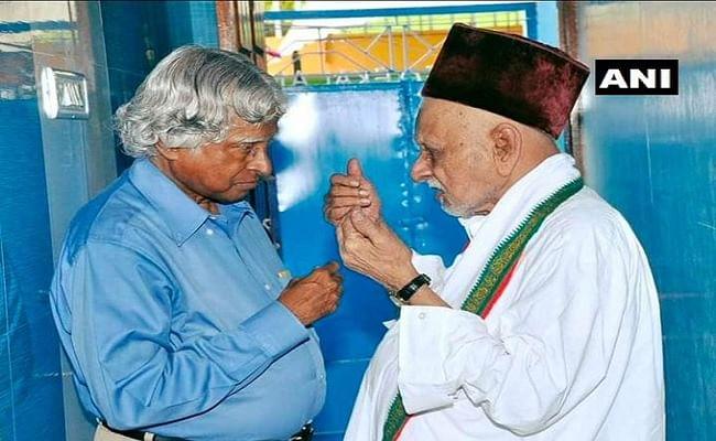 National News : पूर्व राष्ट्रपति एपीजे अब्दुल कलाम के बड़े भाई का 104 साल की उम्र में निधन
