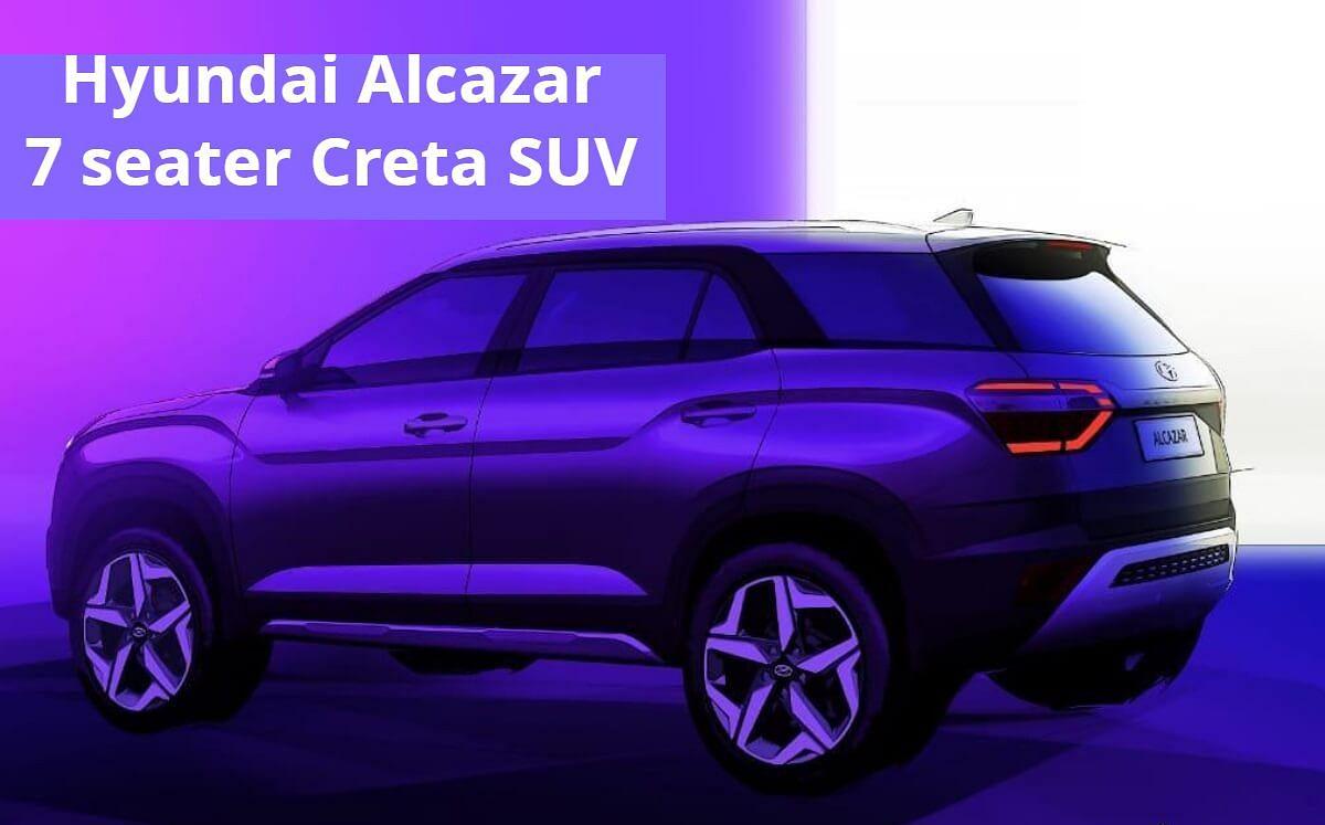 Hyundai Alcazar: क्रेटा से कितनी अलग है ह्युंडई की नयी 7-सीटर कार? यहां जानें कीमत, खूबियां और लॉन्च की डीटेल