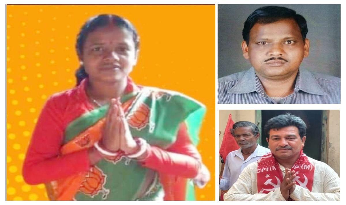 Bengal Chunav 2021: सालतोड़ा में भाजपा की चंदना बाउरी और तृणमूल के संतोष कुमार के बीच कांटे का मुकाबला