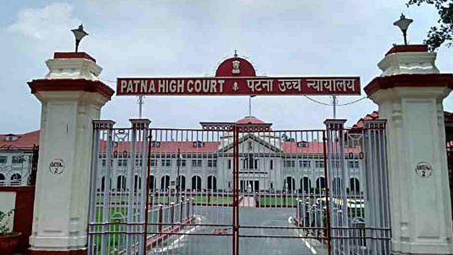बिहार में 12 एमएलसी के मनोनयन पर हाइकोर्ट में सुनवाई खत्म, फैसला सुरक्षित